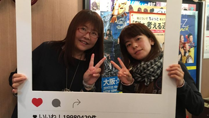 YAO OTAIYA MARKETの宣伝!